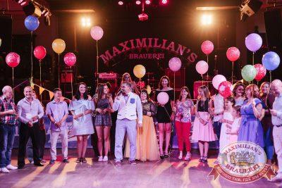 День именинника, 25 августа 2017 - Ресторан «Максимилианс» Челябинск - 3