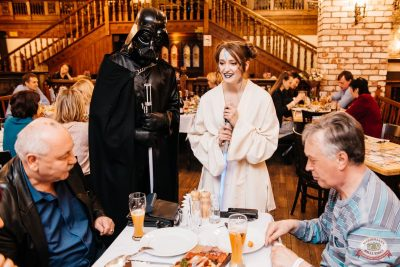 День космонавтики: удачная посадка!, 12 апреля 2019 - Ресторан «Максимилианс» Челябинск - 14