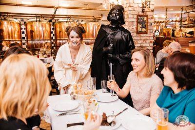 День космонавтики: удачная посадка!, 12 апреля 2019 - Ресторан «Максимилианс» Челябинск - 15