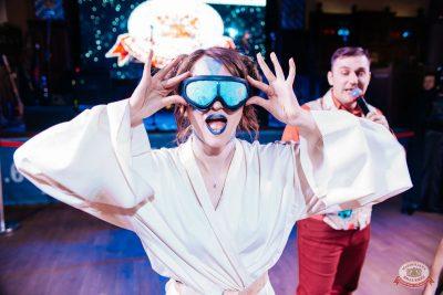 День космонавтики: удачная посадка!, 12 апреля 2019 - Ресторан «Максимилианс» Челябинск - 18