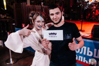 День космонавтики: удачная посадка!, 12 апреля 2019 - Ресторан «Максимилианс» Челябинск - 19