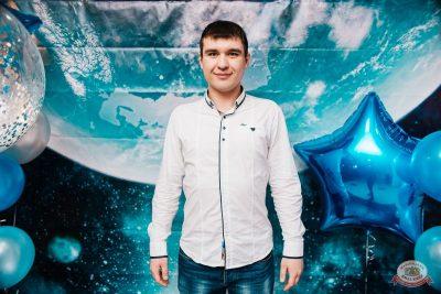 День космонавтики: удачная посадка!, 12 апреля 2019 - Ресторан «Максимилианс» Челябинск - 2