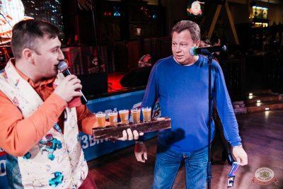 День космонавтики: удачная посадка!, 12 апреля 2019 - Ресторан «Максимилианс» Челябинск - 30