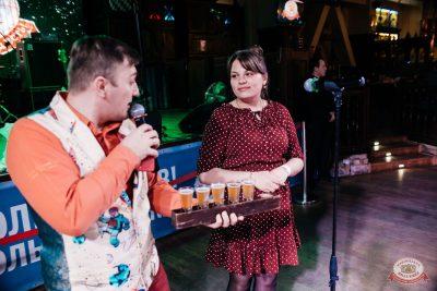 День космонавтики: удачная посадка!, 12 апреля 2019 - Ресторан «Максимилианс» Челябинск - 32