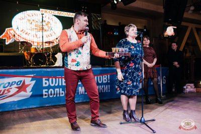 День космонавтики: удачная посадка!, 12 апреля 2019 - Ресторан «Максимилианс» Челябинск - 34