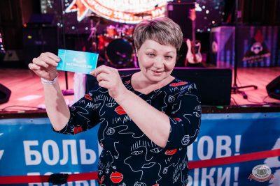 День космонавтики: удачная посадка!, 12 апреля 2019 - Ресторан «Максимилианс» Челябинск - 35