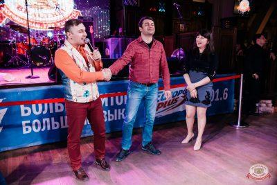 День космонавтики: удачная посадка!, 12 апреля 2019 - Ресторан «Максимилианс» Челябинск - 42