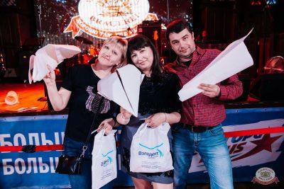 День космонавтики: удачная посадка!, 12 апреля 2019 - Ресторан «Максимилианс» Челябинск - 43