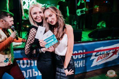 День космонавтики: удачная посадка!, 12 апреля 2019 - Ресторан «Максимилианс» Челябинск - 44