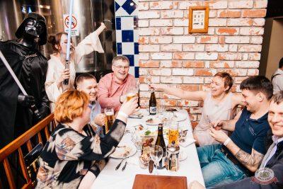 День космонавтики: удачная посадка!, 12 апреля 2019 - Ресторан «Максимилианс» Челябинск - 51