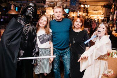 День космонавтики: удачная посадка!, 12 апреля 2019 - Ресторан «Максимилианс» Челябинск - 54