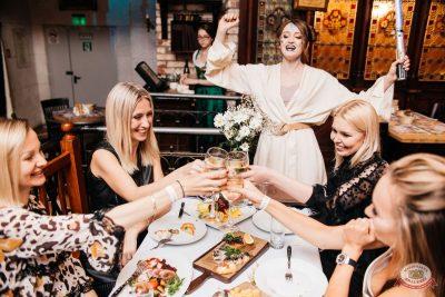 День космонавтики: удачная посадка!, 12 апреля 2019 - Ресторан «Максимилианс» Челябинск - 58