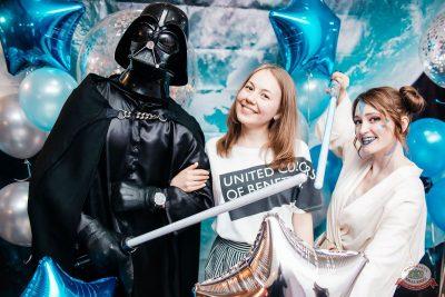 День космонавтики: удачная посадка!, 12 апреля 2019 - Ресторан «Максимилианс» Челябинск - 61