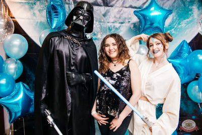 День космонавтики: удачная посадка!, 12 апреля 2019 - Ресторан «Максимилианс» Челябинск - 7