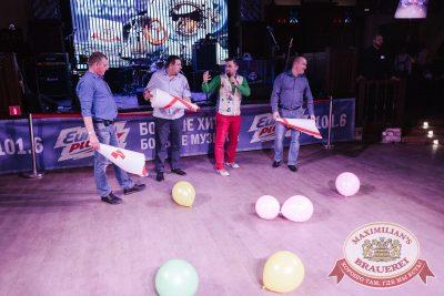 День космонавтики: удачная посадка!, 13 апреля 2018 - Ресторан «Максимилианс» Челябинск - 14