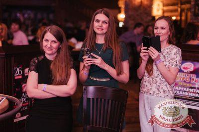 День космонавтики: удачная посадка!, 13 апреля 2018 - Ресторан «Максимилианс» Челябинск - 15