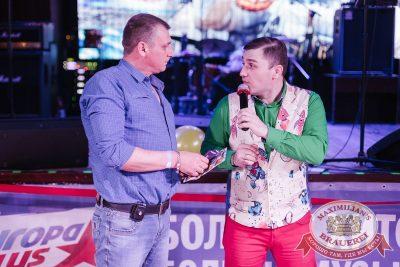 День космонавтики: удачная посадка!, 13 апреля 2018 - Ресторан «Максимилианс» Челябинск - 18