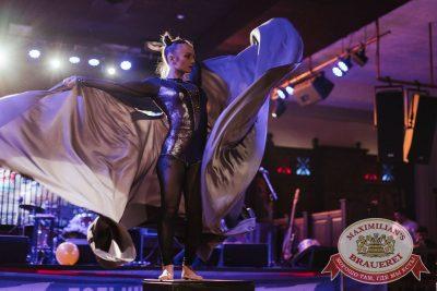 День космонавтики: удачная посадка!, 13 апреля 2018 - Ресторан «Максимилианс» Челябинск - 19