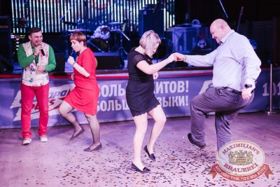 День космонавтики: удачная посадка!, 13 апреля 2018 - Ресторан «Максимилианс» Челябинск - 22