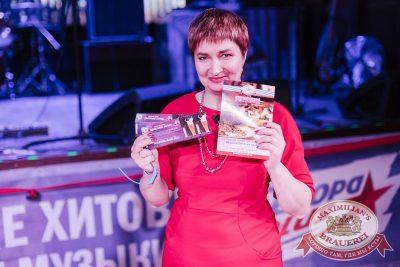 День космонавтики: удачная посадка!, 13 апреля 2018 - Ресторан «Максимилианс» Челябинск - 23