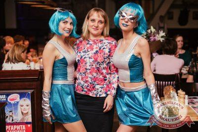 День космонавтики: удачная посадка!, 13 апреля 2018 - Ресторан «Максимилианс» Челябинск - 38