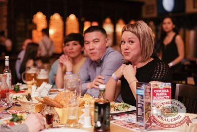 День космонавтики: удачная посадка!, 13 апреля 2018 - Ресторан «Максимилианс» Челябинск - 40