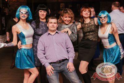 День космонавтики: удачная посадка!, 13 апреля 2018 - Ресторан «Максимилианс» Челябинск - 44