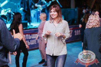 День космонавтики: удачная посадка!, 13 апреля 2018 - Ресторан «Максимилианс» Челябинск - 52