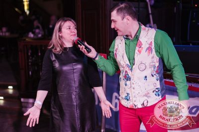 День космонавтики: удачная посадка!, 13 апреля 2018 - Ресторан «Максимилианс» Челябинск - 7