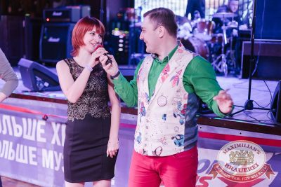 День космонавтики: удачная посадка!, 13 апреля 2018 - Ресторан «Максимилианс» Челябинск - 8