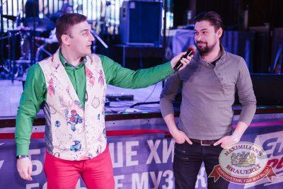 День космонавтики: удачная посадка!, 13 апреля 2018 - Ресторан «Максимилианс» Челябинск - 9