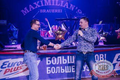 День космонавтики: удачная посадка!, 15 апреля 2017 - Ресторан «Максимилианс» Челябинск - 10