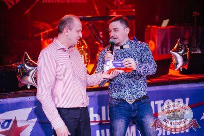 День космонавтики: удачная посадка!, 15 апреля 2017 - Ресторан «Максимилианс» Челябинск - 11