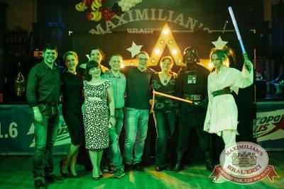 День космонавтики: удачная посадка!, 15 апреля 2017 - Ресторан «Максимилианс» Челябинск - 13