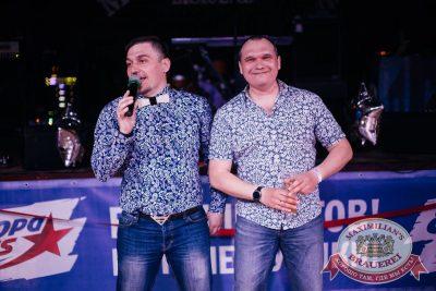 День космонавтики: удачная посадка!, 15 апреля 2017 - Ресторан «Максимилианс» Челябинск - 16