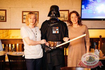 День космонавтики: удачная посадка!, 15 апреля 2017 - Ресторан «Максимилианс» Челябинск - 19