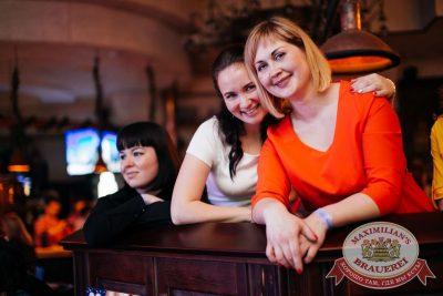 День космонавтики: удачная посадка!, 15 апреля 2017 - Ресторан «Максимилианс» Челябинск - 23
