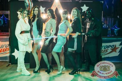 День космонавтики: удачная посадка!, 15 апреля 2017 - Ресторан «Максимилианс» Челябинск - 27