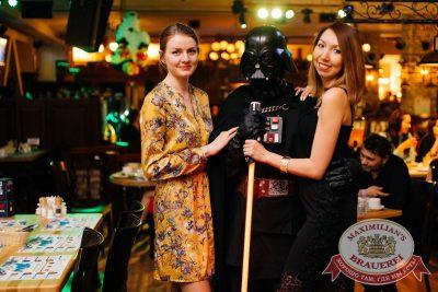 День космонавтики: удачная посадка!, 15 апреля 2017 - Ресторан «Максимилианс» Челябинск - 31