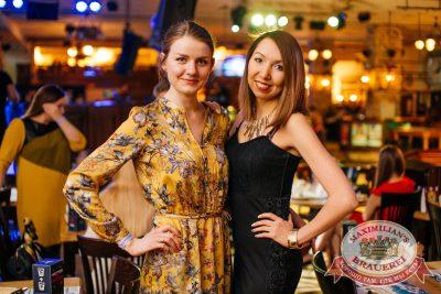 День космонавтики: удачная посадка!, 15 апреля 2017 - Ресторан «Максимилианс» Челябинск - 37