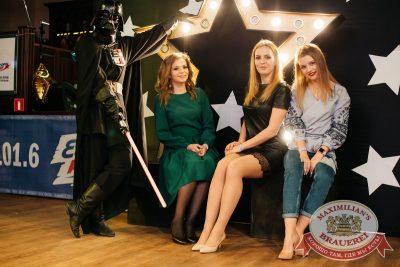 День космонавтики: удачная посадка!, 15 апреля 2017 - Ресторан «Максимилианс» Челябинск - 4