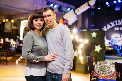 День космонавтики: удачная посадка!, 15 апреля 2017 - Ресторан «Максимилианс» Челябинск - 40