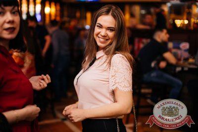 День космонавтики: удачная посадка!, 15 апреля 2017 - Ресторан «Максимилианс» Челябинск - 42