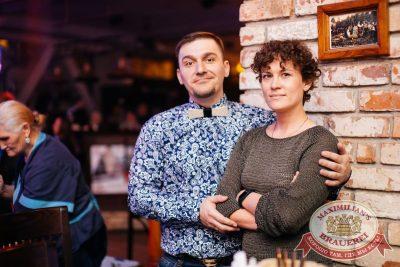 День космонавтики: удачная посадка!, 15 апреля 2017 - Ресторан «Максимилианс» Челябинск - 48