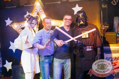 День космонавтики: удачная посадка!, 15 апреля 2017 - Ресторан «Максимилианс» Челябинск - 5