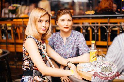 День космонавтики: удачная посадка!, 15 апреля 2017 - Ресторан «Максимилианс» Челябинск - 50