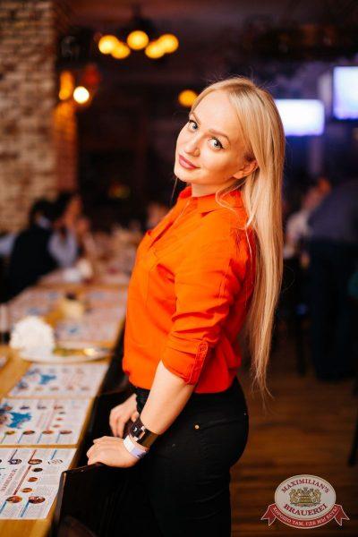 День космонавтики: удачная посадка!, 15 апреля 2017 - Ресторан «Максимилианс» Челябинск - 54