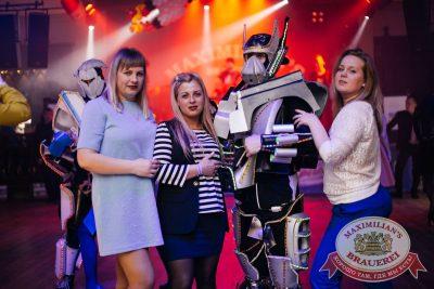 День космонавтики: удачная посадка!, 15 апреля 2017 - Ресторан «Максимилианс» Челябинск - 58
