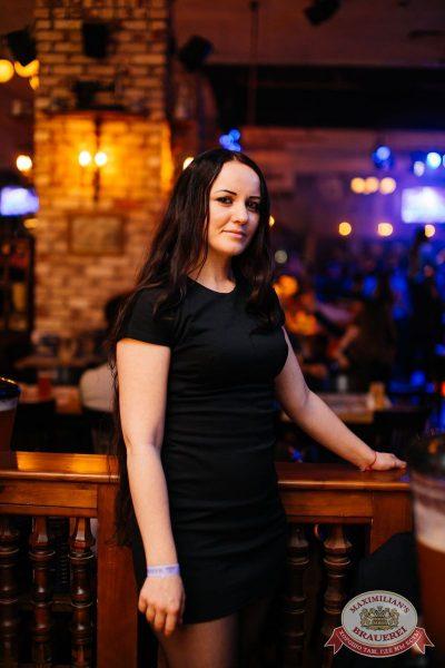 День космонавтики: удачная посадка!, 15 апреля 2017 - Ресторан «Максимилианс» Челябинск - 60