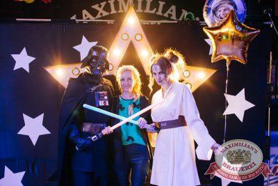 День космонавтики: удачная посадка!, 15 апреля 2017 - Ресторан «Максимилианс» Челябинск - 7